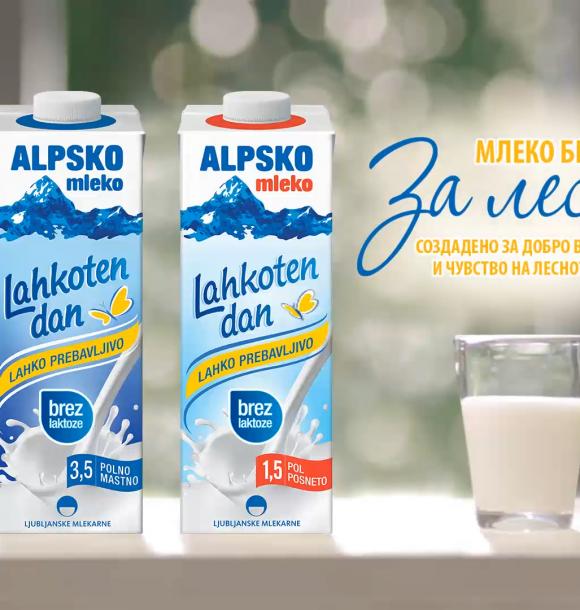 Alpsko Lactose Free TVC